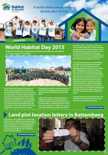 HFHC Newsletter – November 2015